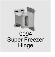 0094 Super Freezer Hinge